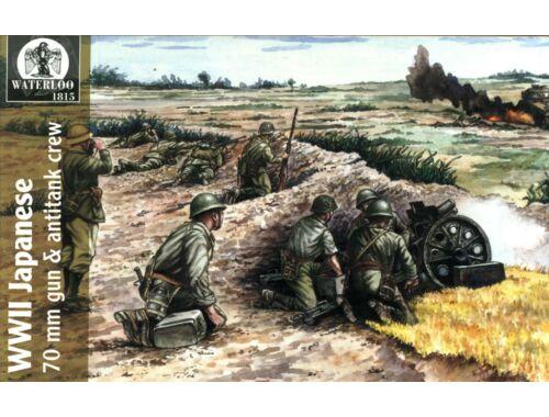 Waterloo WWII Japanese 70mm gun   antitank crew 1:72 (AP003)