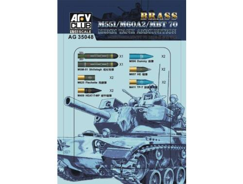 AFV Club M551/60A/MBT70 152MM Ammunition (Brass) 1:35 (AG35048)