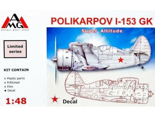 AMG Polikarpov I-153 (pressurized cabin) 1:48 (48318)