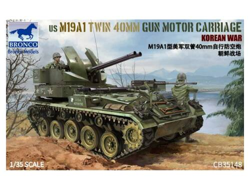 Bronco US M19A1 Twin 400mm Gun Motor Carriage Korean War 1:35 (CB35148)