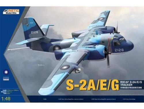 Kinetic ROCAF S-2A/E/G Tracker 1:48 (48074)