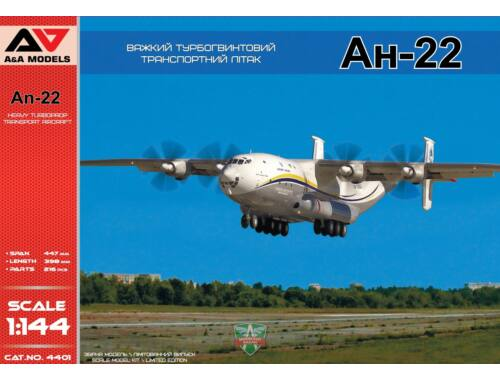 Modelsvit An-22 Heavy Turboprop Transport Aircraft 1:144 (AAM4401)