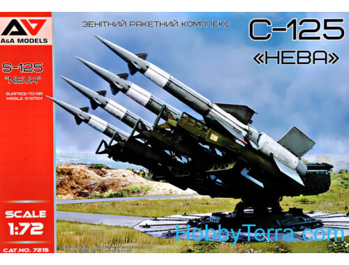 """Modelsvit S-125""""Neva""""Surface-to-Air Missile System 1:72 (AAM7215)"""