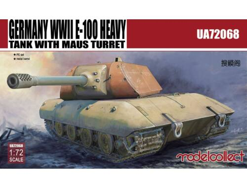 Modelcollect Germany WWII E-100 Heavy Tank with Mouse turret 1:72 (UA72068)