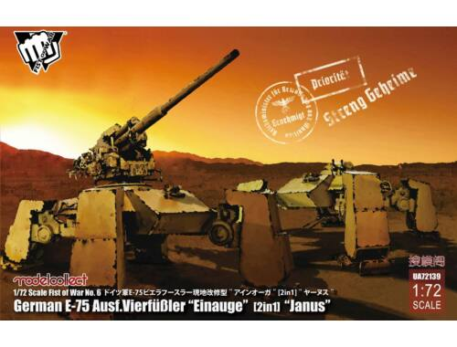 "Modelcollect Fist of War German WWII E-75 Ausf. Vierfubler""Einauge""(2in1) Janus 1:72 (UA72139)"