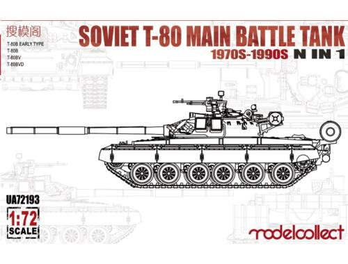 Modelcollect Soviet T-80 Main Battle Tank 1970S-1990S N in 1 1:72 (UA72193)