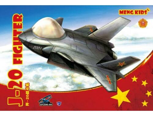 Meng J-20 Fighter Limited Edition Meng KIDS (MP-005s)