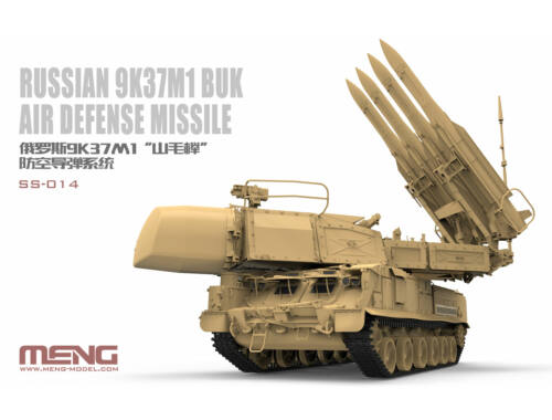 Meng Russian 9K37M1 Buk Air Defense Missile System 1:35 (SS-014)