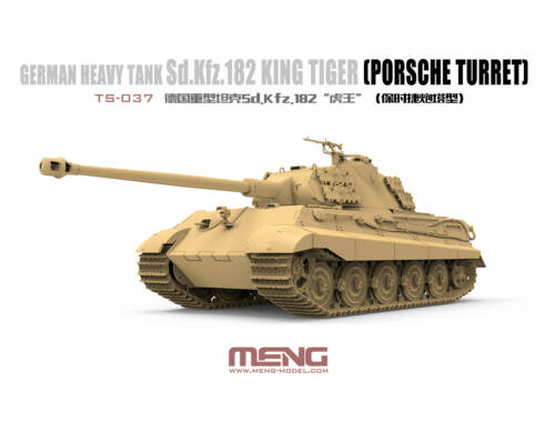 Meng German Heavy Tank Sd.Kfz.182 King Tiger (Porsche Turret) 1:35 (TS-037)