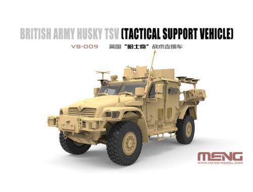 Meng British Army Husky TSV (Tactical Support Vehicle) 1:35 (VS-009)