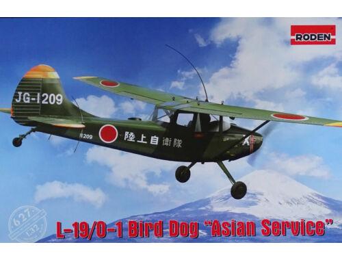"""Roden L-19/O-1 Bird Dog """"Asian service"""" 1:32 (627)"""