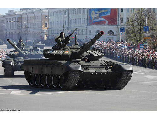 Trumpeter Russian T-72B3 MBT 1:35 (9508)
