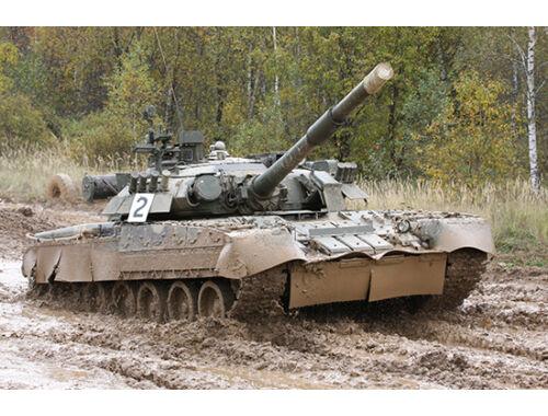 Trumpeter Russian T-80U MBT 1:35 (9525)