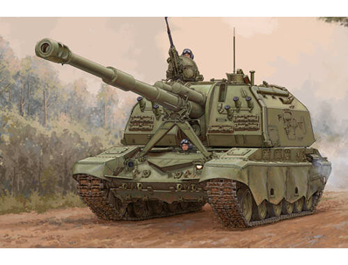 Trumpeter 2S19-M2 Self-propelled Howitzer 1:35 (9534)