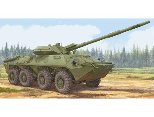 Trumpeter Soviet 2S14 Zhalo-S 85mm anti-tank gun 1:35 (09536)
