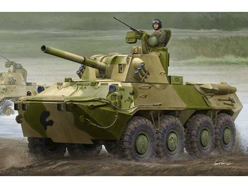 Trumpeter 2S23 Self-propelled Howitzer 1:35 (9559)