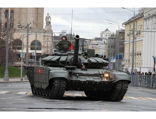 Trumpeter Russian T-72B3 MBT 1:35 (09561)