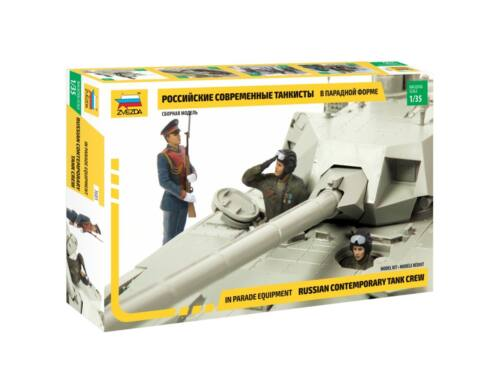 Zvezda Russian Tank Crew Parade version 1:35 (3685)