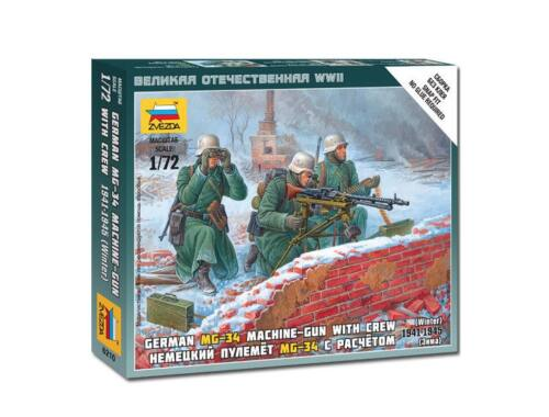 Zvezda German MG-34 Machine-gun w/Crew 1:72 (6210)