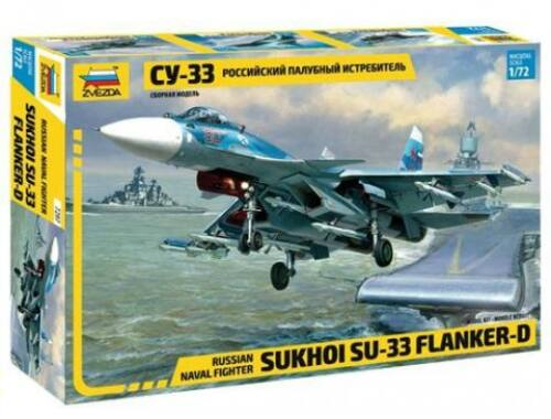 Zvezda Sukhoi SU-33 Flanker-D Russian Naval Fighter 1:72 (7297)