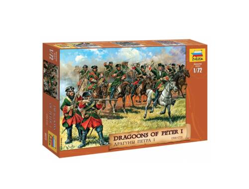Zvezda Dragoons of Peter the Great 1:72 (8072)