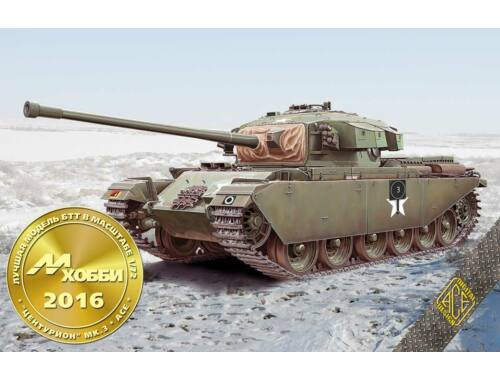 ACE Centurion Mk.3 British main battle tank 1:72 (72425)