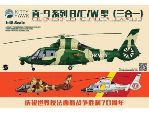 Kitty Hawk ZHI-9 B/C/W 1:48 (80109)