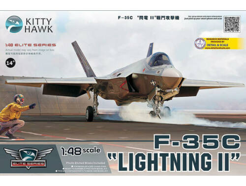 Kitty Hawk F-35C Lightning II 1:48 (KH80132)