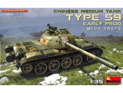 MiniArt Type 59 Early Prod.Chinese Medium Tank 1:35 (37026)