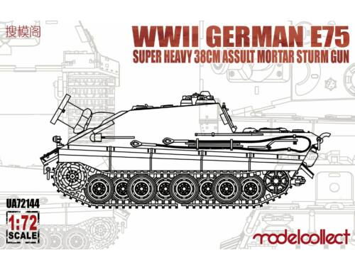 Modelcollect WWII German E-75 super heavy 38cm assult mortar sturm gun 1:72 (UA72144)