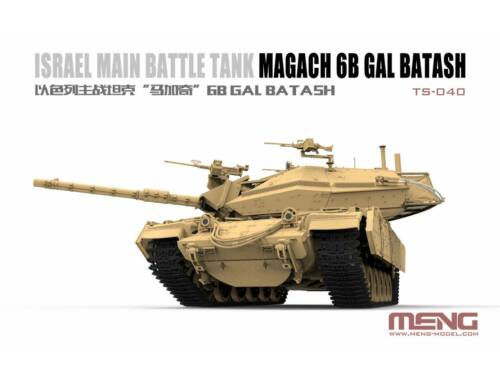 Meng Israel Main Battle Tank Magach 6B GAL BATASH 1:35 (TS-040)