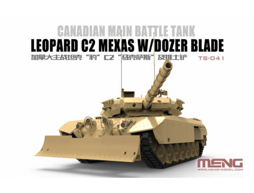 Meng Canadian Main Battle Tank Leopard C2 MEXAS w/Dozer Blade 1:35 (TS-041)