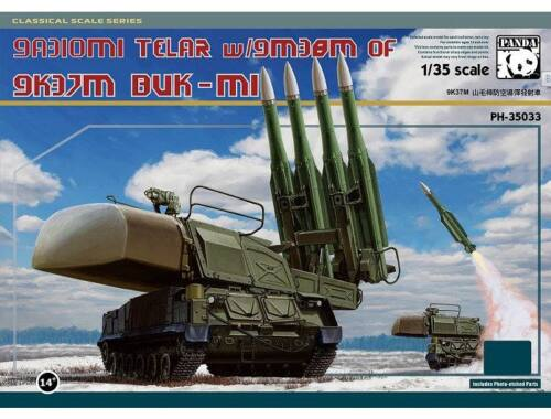 Panda Hobby Sam-11 Buk (With Metal track link) 1:35 (35033)