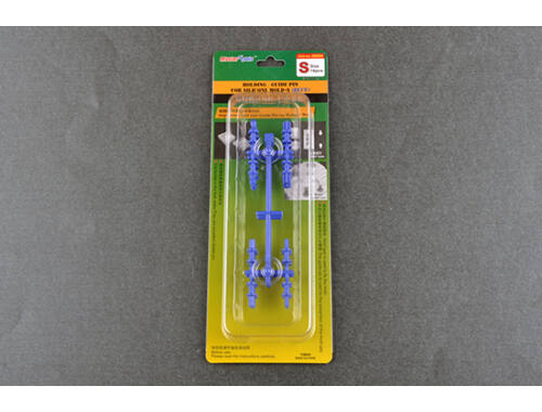 Trumpeter Master Tools Holding/Guide pin for silicone mould-S (Blue) (9984)