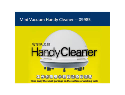 Trumpeter Master Tools Mini Vacuum Handy Cleaner (09985)