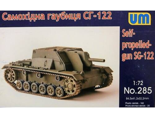 Unimodels SG-122 self-proppeled gun 1:72 (UM285)
