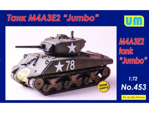 """Unimodels M4A3E2 """"Jumbo"""" Tank 1:72 (UM453)"""