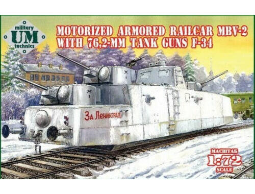 Unimodels MBV-2 motorized armored railcar w.76,2mm Tank guns F-34 1:72 (UMT677)