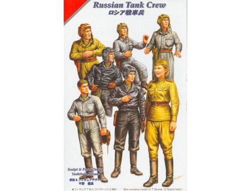Hobby Boss Russian Tank Crew 1:35 (84411)
