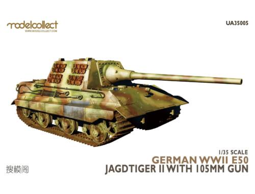 Modelcollect German WWII E50 Jagdtiger 1:35 (UA35005)