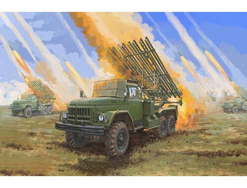 Trumpeter Soviet 2B7R Multiple Rocket LauncherBM13 NMM 1:35 (01062)