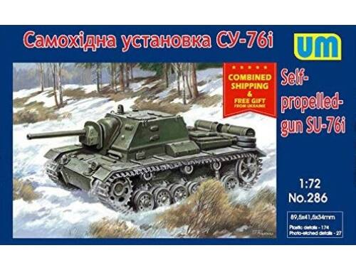 Unimodels SU-76I self-propelled gun 1:72 (UM286)