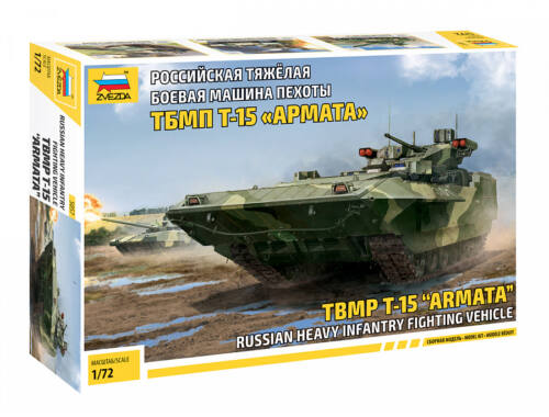 Zvezda T-15 Armata 1:72 (5057)