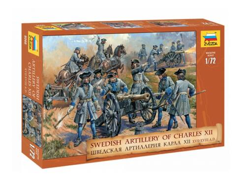 Zvezda Swedish Artillery Charles XII 1:72 (8066)