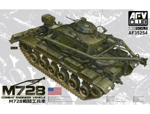 AFV-Club M728 Combat engineer vehicle 1:35 (AF35254)