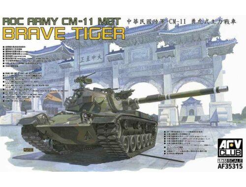 AFV-Club CM-11 Brave Tiger 1:35 (AF35315)