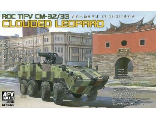 AFV-Club CM-32/33Clouded Leopard Armored vehicle 1:35 (AF35320)