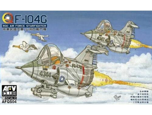 AFV-Club Q F104 Starfighter (2 kits) (AFQS04)