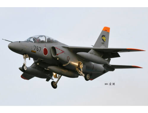 Hobby Boss JASDF T-4 Trainer 1:72 (87266)