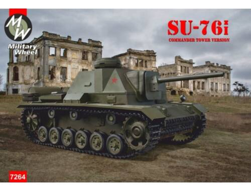 Military Wheels Su-76i commander tower version 1:72 (MW7264)